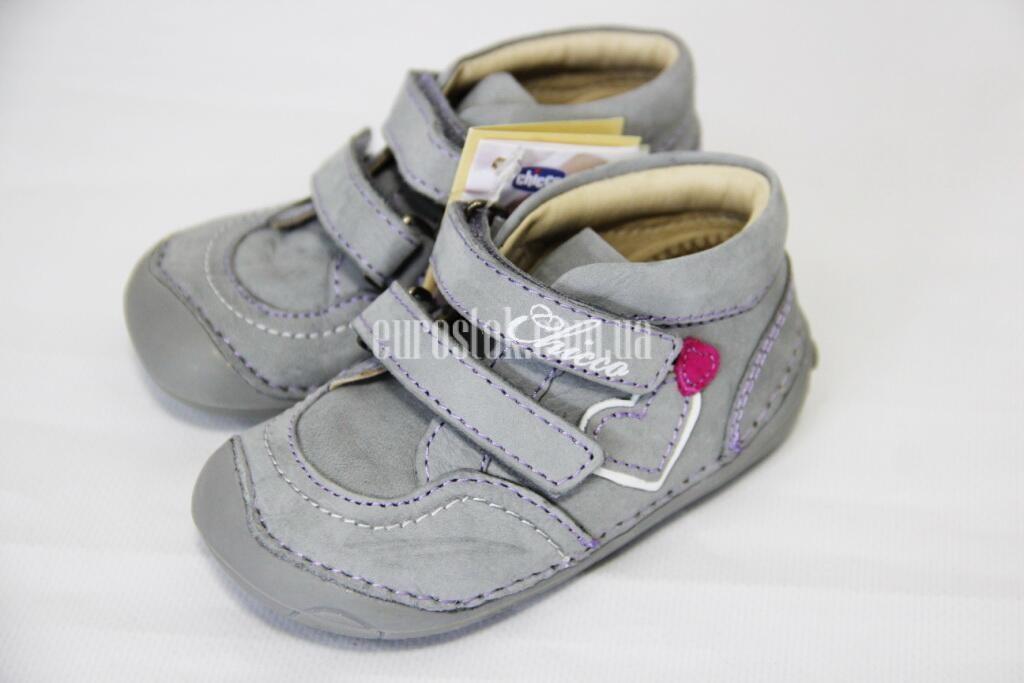 d048ba57f1a51f Дитяче взуття Chicco | Сток оптом Україна