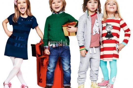 Kids mix осень-зима