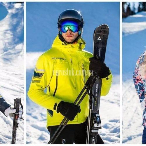 Курточки лыжные Belowzero