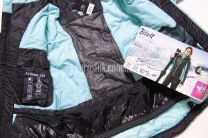 Лыжные курточки Crivit