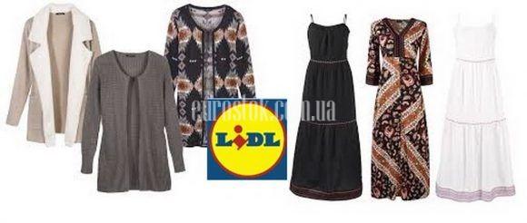 Сток одежда Lidl оптом