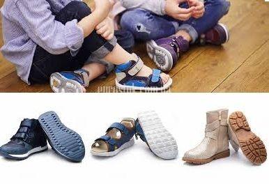 Детская обувь Crane Mix