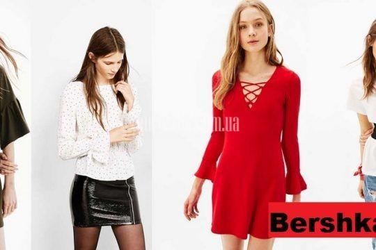 Bershka одежда оптом