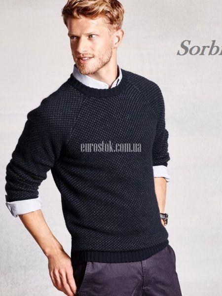 Кофты мужские Sorbino